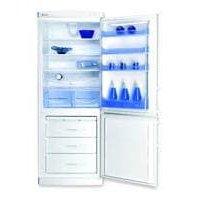 Ремонт холодильников Ardo CO 3111 SH