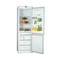 Ремонт холодильников Samsung SRL-39 NEB