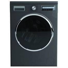 Ремонт стиральной машины Hansa WHS1250LJ